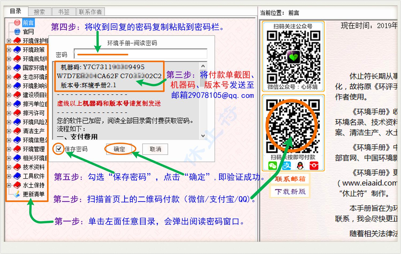 密码流程.jpg